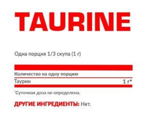 Taurine Nosorog 200 g