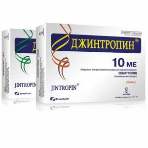 Джинтропин Еврофарм, купить гормон роста (ГР) в Украине (Киев) и отправка за границу. В интернет магазине Greens & Vitamins