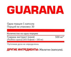 Nosorog UA Guarana 30 caps в Украине и за границу.