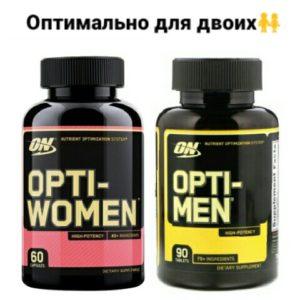 Купить по акции opti women opti men