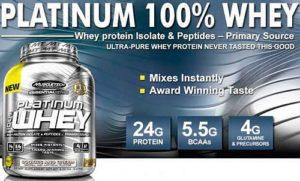Купить сывороточный протеин платинум вей