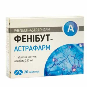 Buy Phenibut (nootropic) with sending abroad