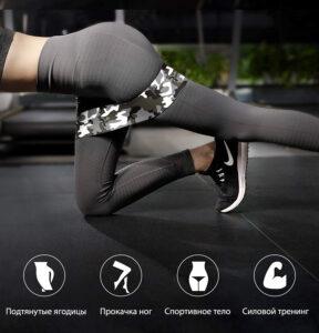 Самые крепкие фитнес резинки для ног