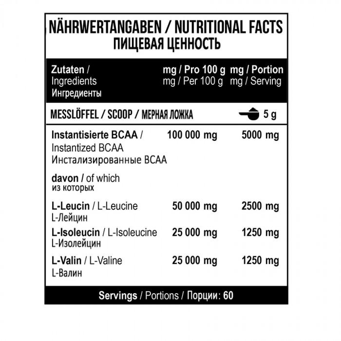 Купить аминокислоты для веганов