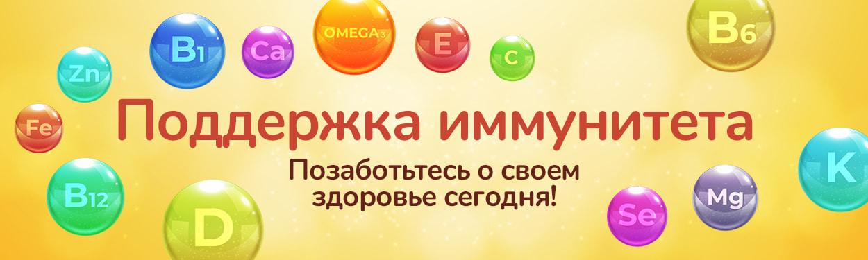 Greens & Vitamins - Спортивное питание | Специальные препараты в Украине, а также отправка за границу в любую страну Мира. Лучший мировой сервис.