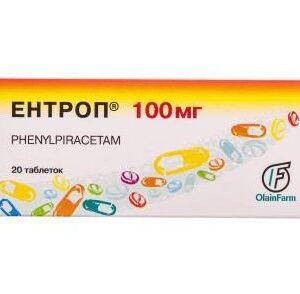 Купить Энтроп (фенилпирацетам | phenylpiracetam | фенотропил) 100 мг 20 таб в Украине и отправка за границу. В интернет магазине Greens & Vitamins.