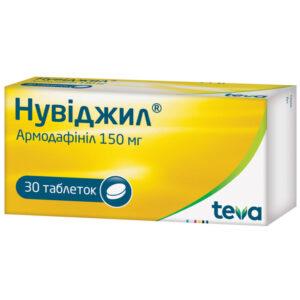 Купить Нувиджил (Nuvigil - Армодафинил ) 150 мг 30 таблеток в Украине | Отправка за границу. На Greens & Vitamins.