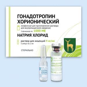 Купить Гонадотропин (Гонаду) хорионический 5 фл х 1000 МЕ в Украине и отправка за границу, в интернет магазине Greens & Vitamins